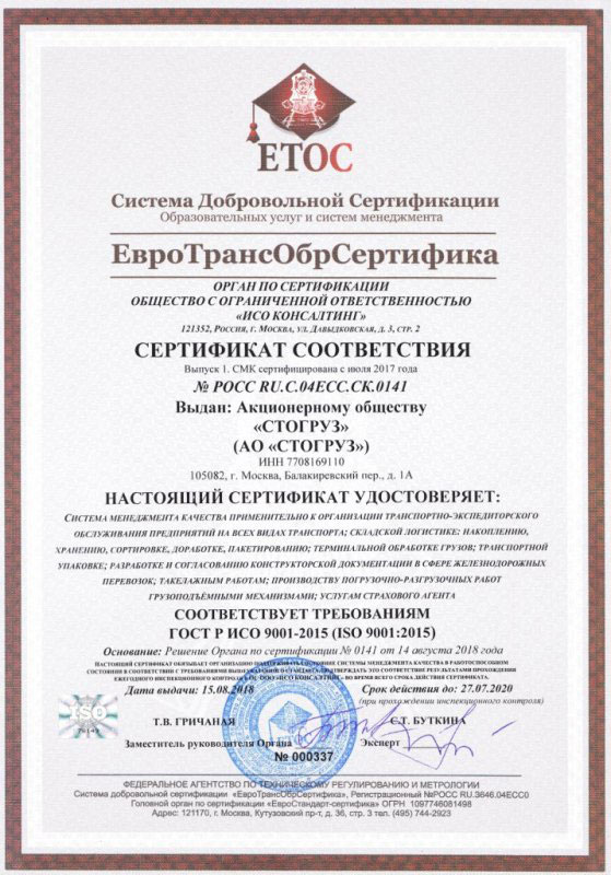 Грузоперевозки по Москве доставка грузов и перевозка по  Награды